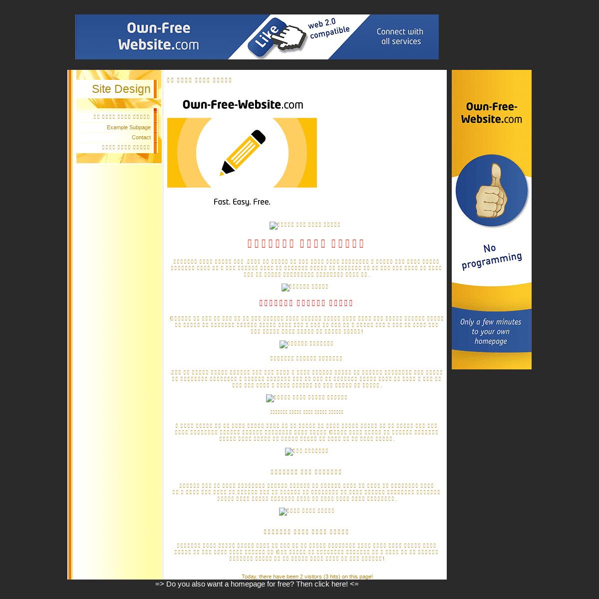 ArchiveBay.com - wpplugin111.page.tl - Site Design - طراحی سایت حرفه ای