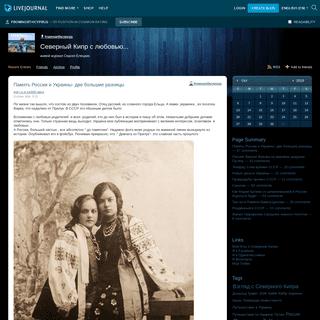 ArchiveBay.com - fromnorthcyprus.livejournal.com - Северный Кипр с любовью... — LiveJournal