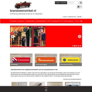 Brandweerwinkel.nl de brandweerwinkel van Nederland!