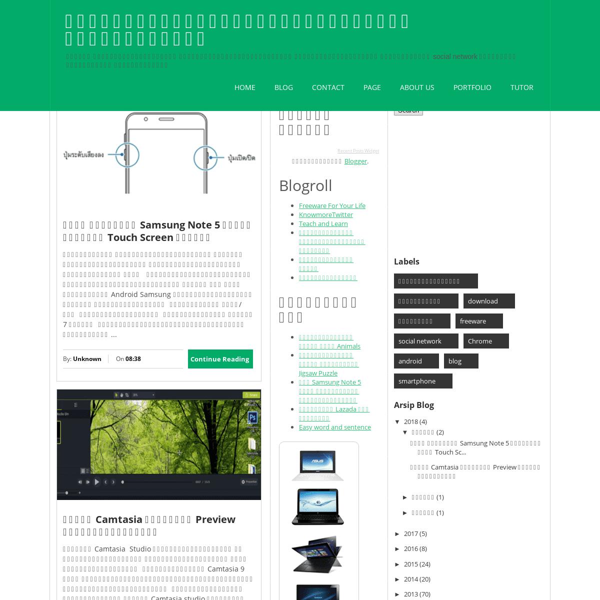 เทคนิคการใช้งานคอมพิวเตอร์และอินเตอร์เน็ต