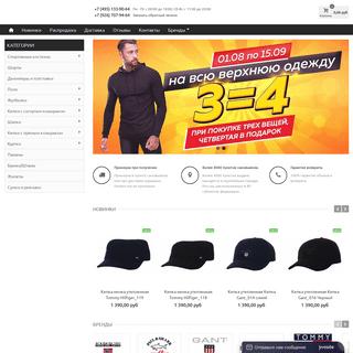 ArchiveBay.com - rapshop.su - Интернет - магазин одежды с доставкой по России - RapShop.ru