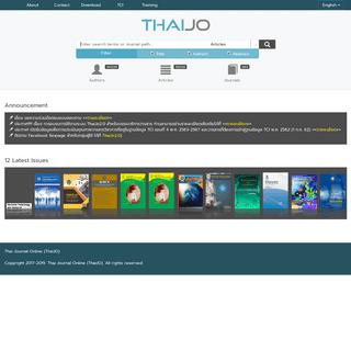 Thai Journals Online (ThaiJO)