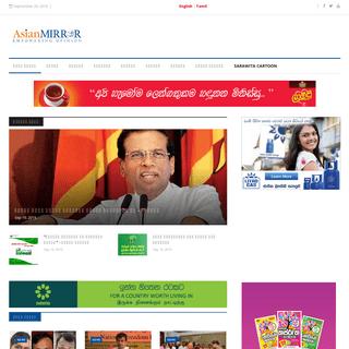 Asian Mirror - Sinhala