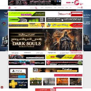 اخبار بازی، وب سایت تخصصی بازیهای رایانهای - گیمفا