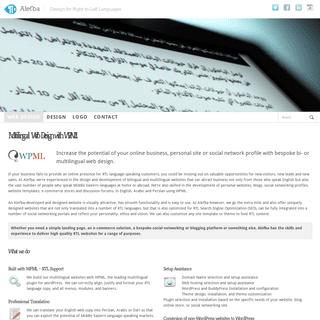 Web Design in Arabic, Persian, and Dari