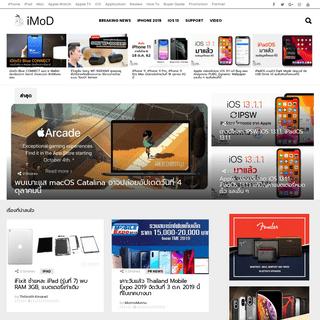 อัปเดตข้อมูล iPhone 11, iOS 13, iPadOS มีผู้ติดตามมากกว่า 1.3 ล้