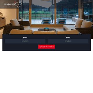 NEU renoviertes und modernes Hotel mit Wellness im Schwarzwald