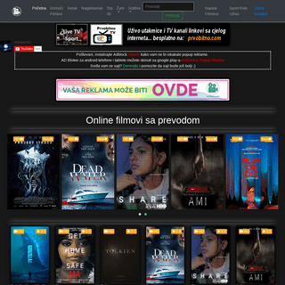 Sedeljka.com - Filmovi sa prevodom