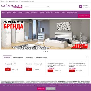 Онлайн Магазин за Мебели - Топ Цени - Мебели Онлайн Orhideamebel.com