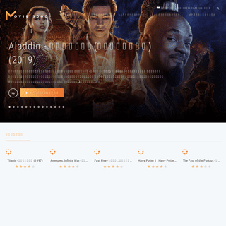 Movie 5000 ดูหนังออนไลน์ฟรี