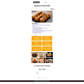 Japanese Food Guide - Oksfood