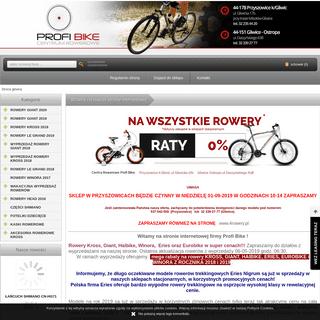 ArchiveBay.com - pbrowery.pl - Rowery Kross - Haibike - Giant - Winora - Zabrze - Mikołów - Profi Bike