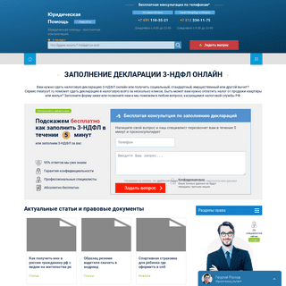 meatyurt.ru -
