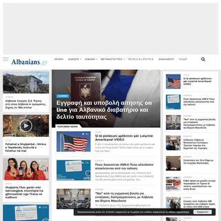 Η σελίδα της Αλβανικής Κοινότητας Στην Ελλάδα. Ειδήσεις, νέα για τους �