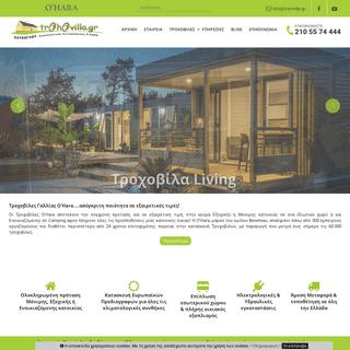 ArchiveBay.com - trohovilla.gr - Τροχοβίλες , Τροχοβίλλες , Τροχοβίλα , Τροχοβίλλα , Γαλλίας - Χατσόγλου