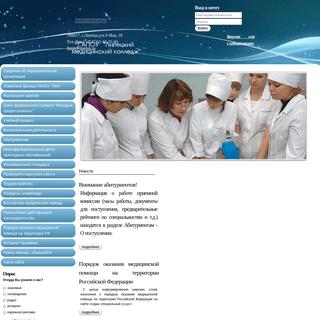 ArchiveBay.com - lipetsk-lmk.ru - Липецкий медицинский колледж