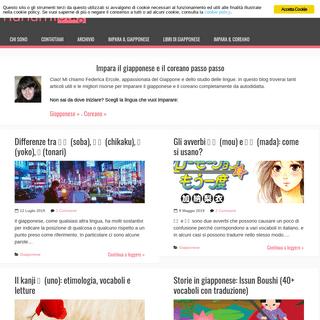 Hanami Blog - Impara il giapponese e il coreano da autodidatta passo passo