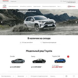 Официальный дилер TOYOTA в г. Владивосток – купить авто в Тойота Центр Вл