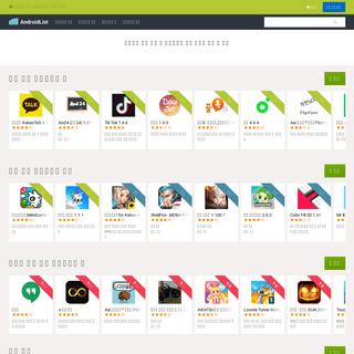 ArchiveBay.com - androidlist.co.kr - 안드로이드 게임 - 안드로이드 앱 - 무료 다운로드