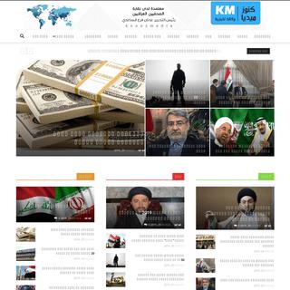 ArchiveBay.com - knoozmedia.com - وكالة كنوز ميديا -