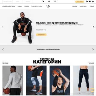 Combasket - интернет магазин баскетбольной экипировки