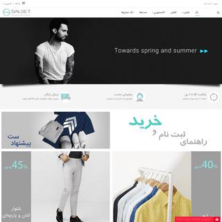 لباس مردانه - خرید اینترنتی لباس مردانه اسپرت با بهترین قیمت - سال ست