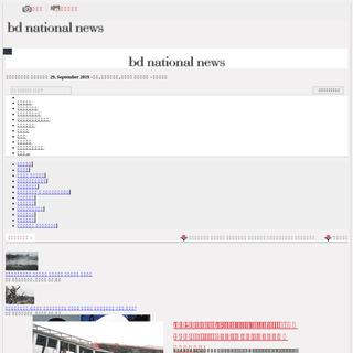 bdnationalnews.com