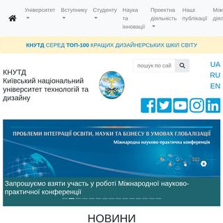 ArchiveBay.com - knutd.edu.ua - Київський Національний Університет Технологій та Дизайну, КНУТД, Кие�