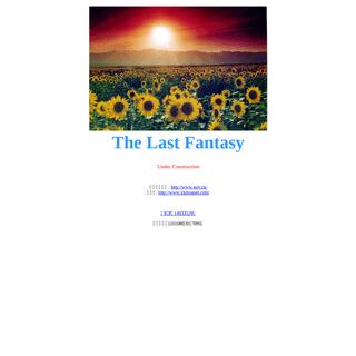 The Last Fantasy