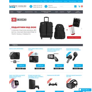 Камеры GoPro HERO 7 и GoPro HERO 5 купить (ГоПро) цена - Официальный магазин GoPro в У