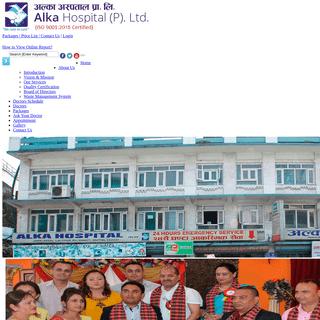 Alka Hospital (P) Ltd.