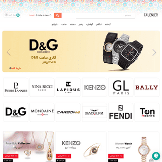 ArchiveBay.com - talenjer.com - فروشگاه تلنجر - اجناس اوتلت اورجینال تا ۷۰٪ ارزانتر