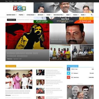 ArchiveBay.com - pcbtoday.in - Pimpri Chinchwad Bulletin