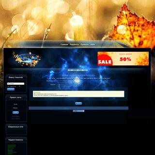 BlueBird -- Вход- скачать Blu-ray, HDDVD, HDTV фильмы, мультфильмы, HD-аудио