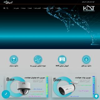 ArchiveBay.com - kdt.ir - سوئیچ poe - سوئیچ شبکه - سوئیچ شبکه ایرانی - سوئیچ ساخت ایران - کابل شبکه