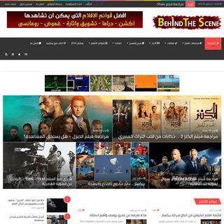 Behind The Scene - مجتمع بيهايند - اقوى قاعدة بيانات للأفلام والمراجعات