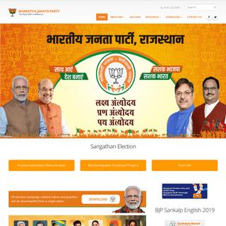 BJP Rajasthan Official Website - Rajasthan BJP - BJP Office