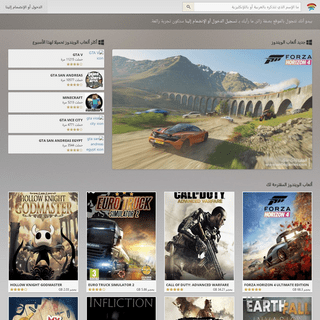 ArchiveBay.com - wifi4games.com - العاب وايفاي WIFI4Games