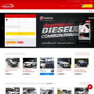 ค้นหารถใหม่และรถมือสองสำหรับขาย ในประเทศไทย