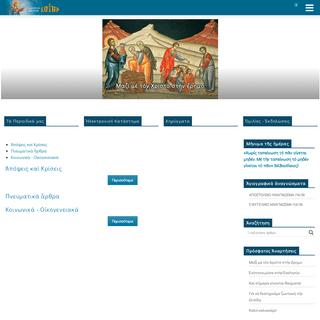 ArchiveBay.com - osotir.org - Ἀρχική - Ο Σωτήρ