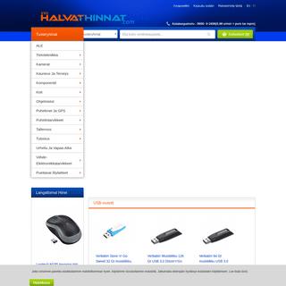 HalvatHinnat.com - Osta puhelintarvikkeet halvalla