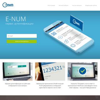 ArchiveBay.com - enum.ru - E-NUM — сервис аутентификации без пароля