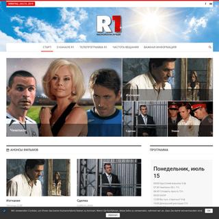 ArchiveBay.com - r1-tv.com - R1 – РУССКИЙ ПЕРВЫЙ КАНАЛ – Телеканал для жителей Германии
