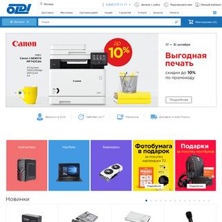 Интернет-магазин электроники, компьютерных комплектующих, бытовой те