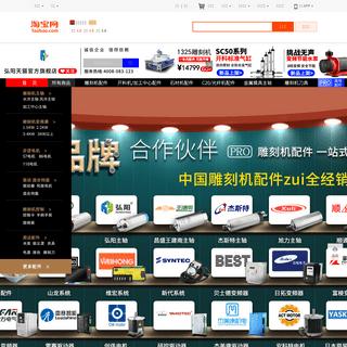 首页-弘阳旗舰店-天猫Tmall.com