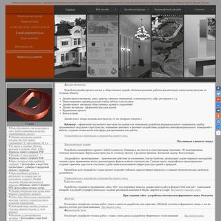 Дизайнер Щёлково, 3D визуализация интерьераи экстерьера,Ландшафтный д