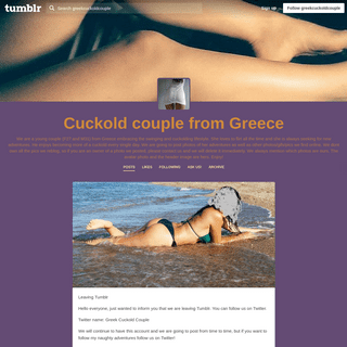 Cuckold couple from Greece