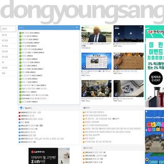 ArchiveBay.com - dongyoungsang.net - 동영상닷컴 dongyoungsang - 최신 한국 드라마 영화 예능 오락 시사 교양 스포츠 다시보기 Korean Drama M