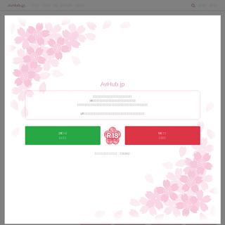 無料エロ動画 - AvHub.jp