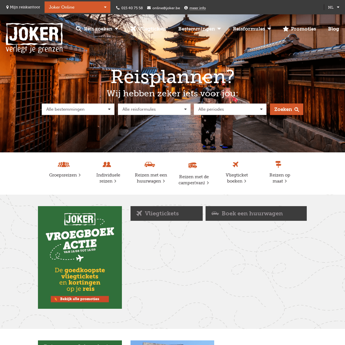 Archivebaycom Citation For Jokerbe Goedkope